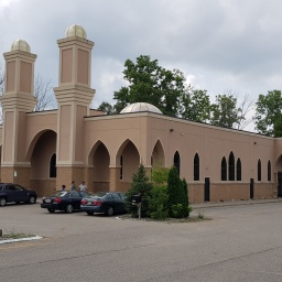 Masjid At-Tawheed – Faith, Service, and Advocacy!