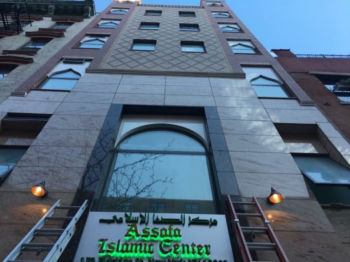 The Other Ground Zero Masjid - The Assafa Islamic Center