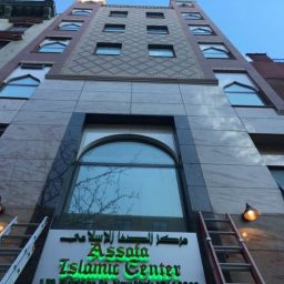 The Other Ground Zero Masjid – The Assafa Islamic Center
