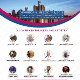 Iqama Magazine Debut! Saturday, October 13, 2018 @ The Muslim Revival Conference, Edward Hotel, Dearborn, MI