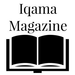 Iqama Magazine Update: October 2019