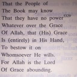 Grace in Islam