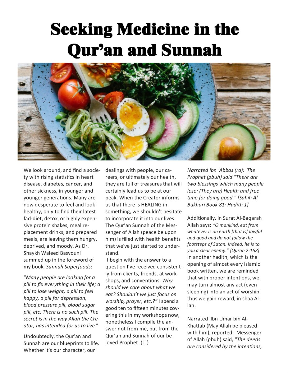 Seeking Medicine in the Qur'an and Sunnah - By Noor H. Salem