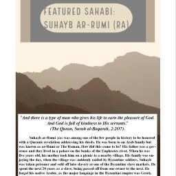 Featured Sahabi: Suhayb Ar-Rumi (RA)